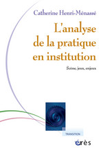 analyse de pratique